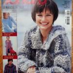 Nouveauté dans le vide-cousette : magazine tricot Sandra